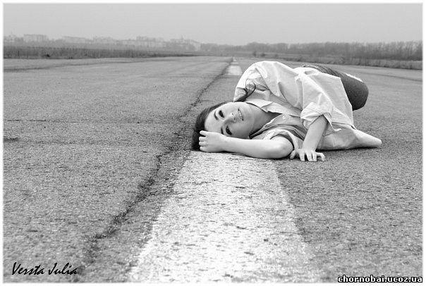 Нас жахає самотність