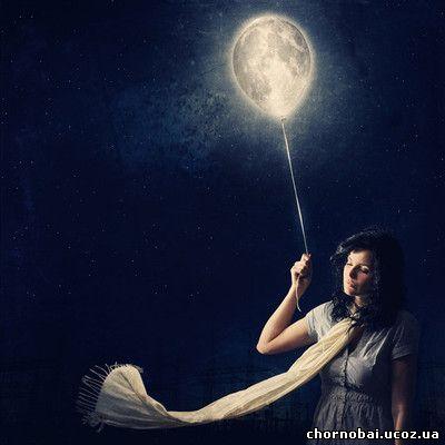 Луна и женщина
