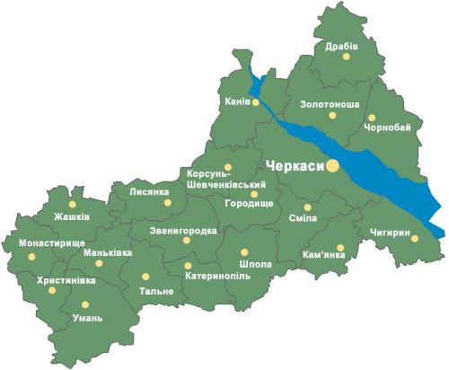 храми та священі місця Черкаської області